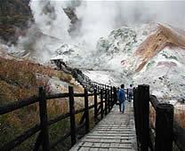 【日本文化旅遊】日本景點,北海道(登別溫泉地獄谷),台中YMCA-日本文化旅遊