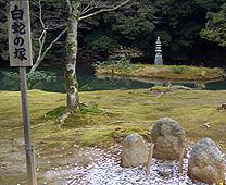 金閣寺 - 安民澤和白蛇之塚